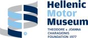 Ελληνικό Μουσείο Αυτοκινήτου Αίθουσα Δεξιώσεων