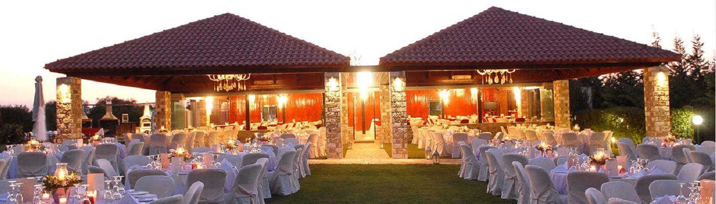 Prevedos Center - Δεξίωση Γάμου στη Πάτρα