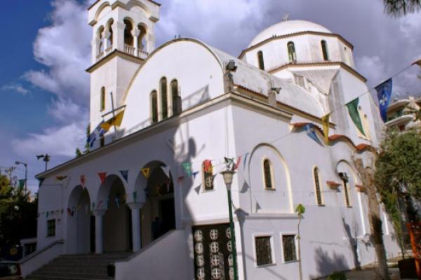 Άγιος Γεώργιος Αχαρνών