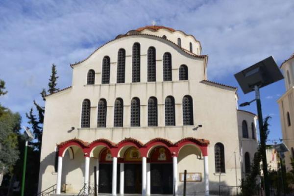 Άγιος Γεώργιος Ψυχικού