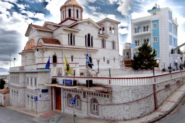 Άγιος Γεώργιος Καματερού