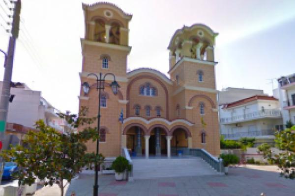 Άγιος Κωνσταντίνος Δήμου Αγίου Δημητρίου