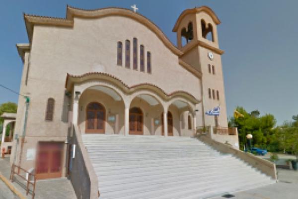 Άγιος Βασίλειος Δήμου Αγίου Δημητρίου