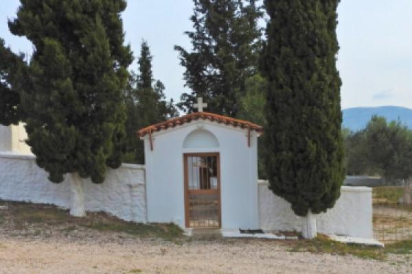 Άγιος Γεώργιος Καδί Πόρτο Ράφτη
