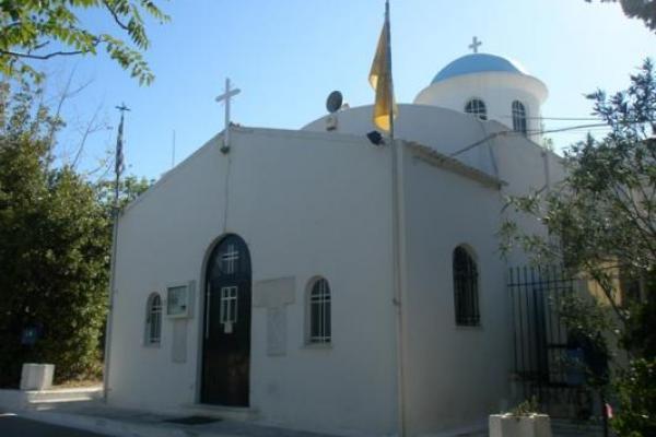 Άγιοι ΙΒ΄ Αποστόλων Ψαλιδίου Αμαρουσίου