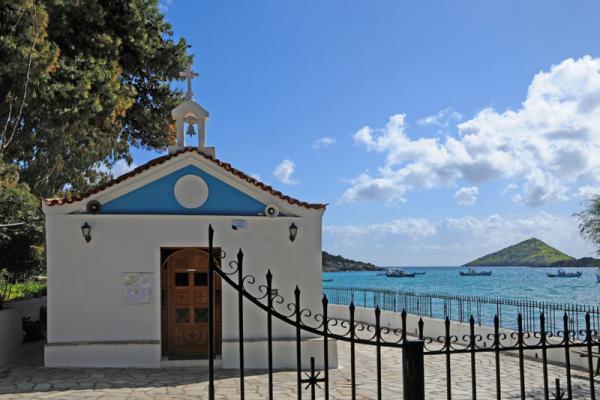 Άγιος Σπυρίδωνας Πόρτο Ράφτη