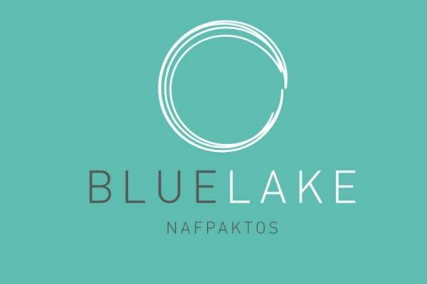 Blue Lake - Δεξίωση Γάμου Ναύπακτος