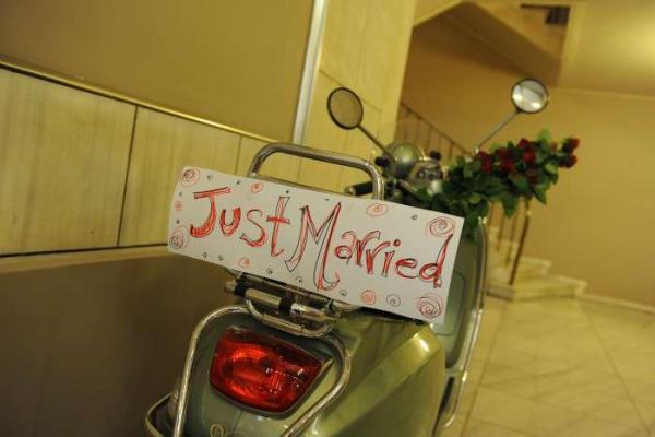 Έβδομος - Δεξίωση Γάμου στο Κέντρο