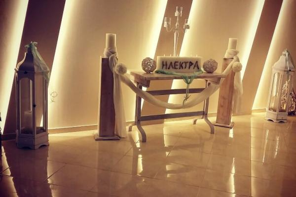 Ηλέκτρα - Χώρος Εκδηλώσεων - Κτήμα Απολλώνια