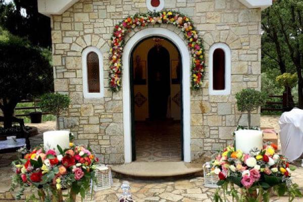 Κτήμα Γάμου Άλσος Νυμφών