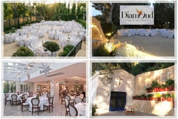Κτήμα DIAMOND by Delichef Catering