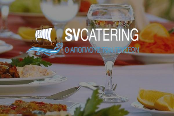 SV Catering gamou