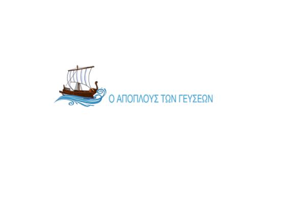 SV Catering gamou logo