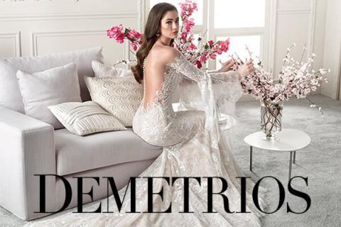 Νυφικά Demetrios