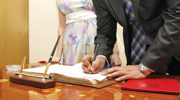 faf8e30baade Δικαιολογητικά Πολιτικού Γάμου