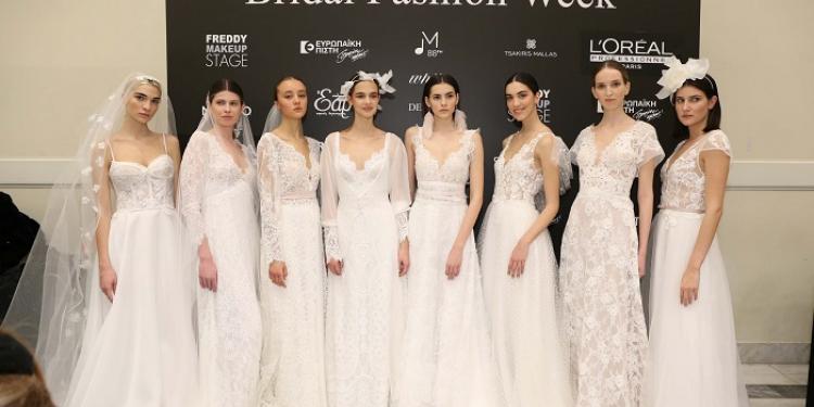 Bridal Expo – Bridal Fashion Week 2020