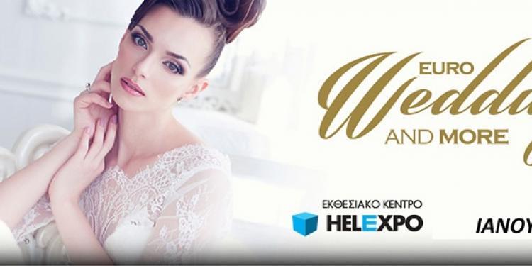 Έκθεση Γάμου eurowedding 2020