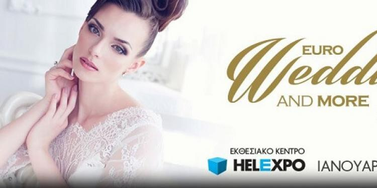 Έκθεση Γάμου eurowedding 2019