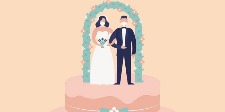 ανακοινώσεις για γάμους